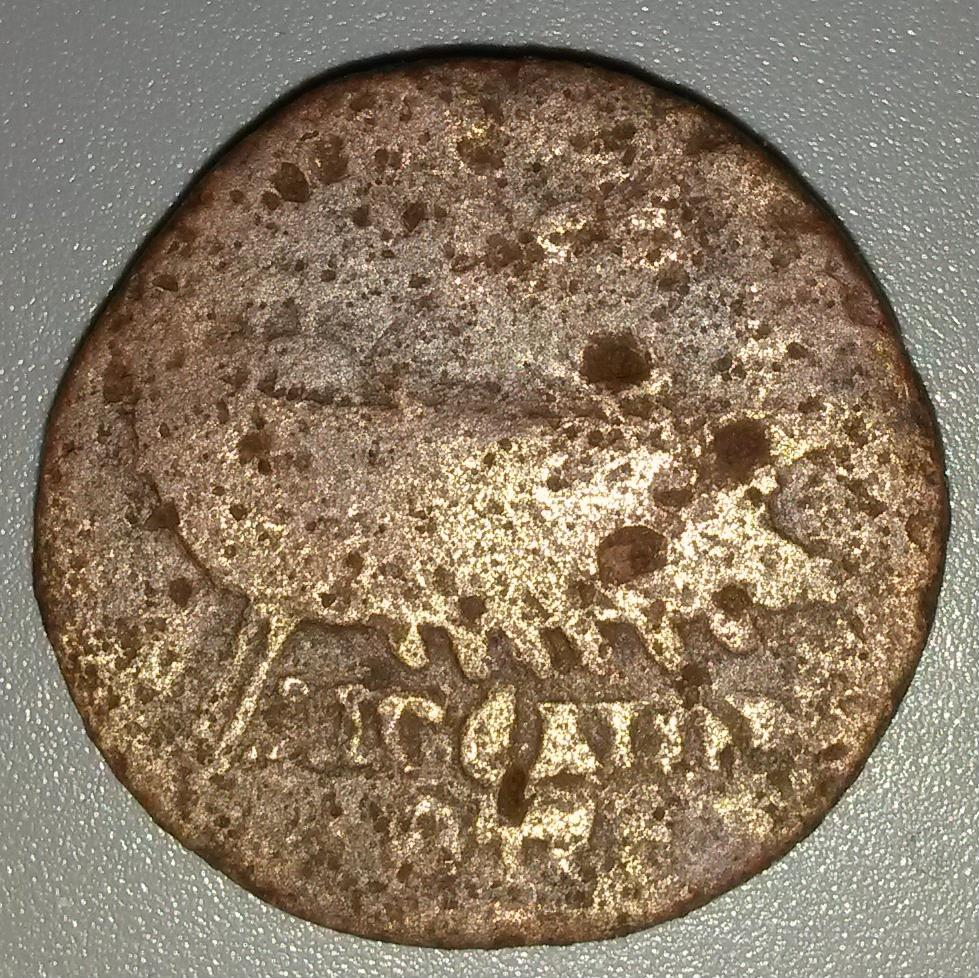 Unknown Roman AE with galley   Aigeai, Cilicia - Tranquilina - Coin