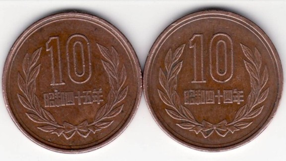 Chinese Yuan Or Yen Japan 10 Yen Coin Community Forum