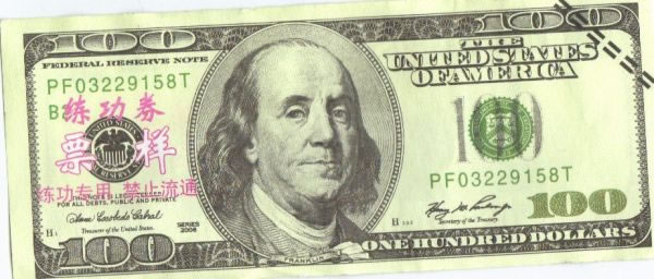Strange Counterfeit (Fake) 100$ Bill - What is With This