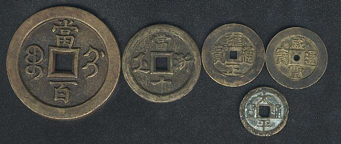 how to tell if a chinese coin is real