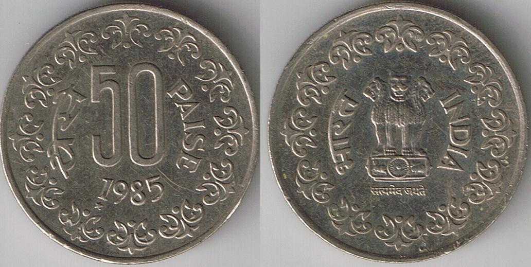 1985 India 50 Paise Auction At Coin Community Forum