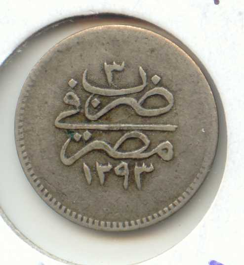 Egyptian Silver Coins Old Egyptian Coins Value