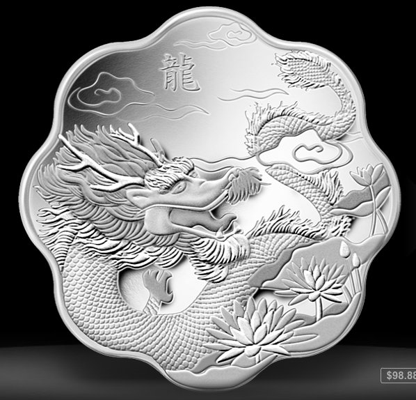 The Most Beautiful Coin to YOU... 20110818_dragon