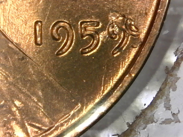1959 Lincoln Memorial Cent / LMC with damage to 9  PMD or