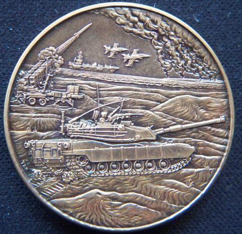1992 Persian Gulf Veterans National Medal Coin Community