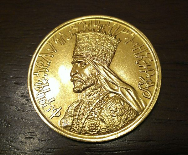 Unknown Gold Coin Medallion Ethiopian Coronation
