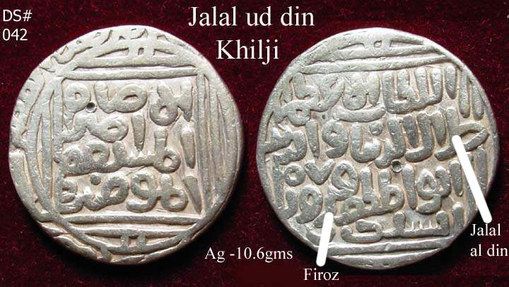 Coins Of India Delhi Sultanate Coins Coin Community Forum