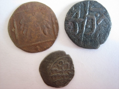 3 Very Small Coins Possibly From Middle East Coin