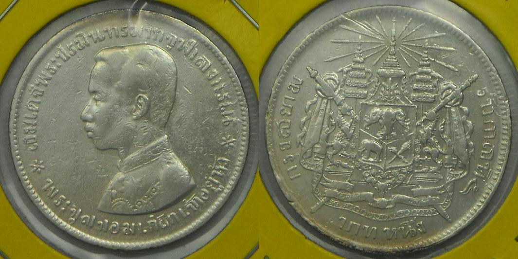 Liberty Near Me >> Help ID - Thailand coins/commemoratives - Coin Community Forum