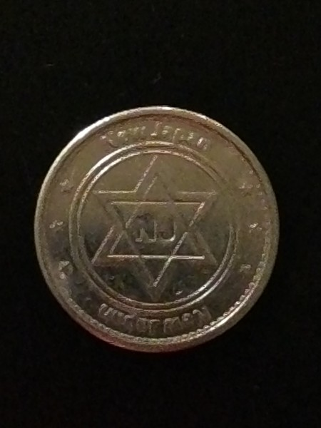 Jewish Japanese Coin Coin Community Forum