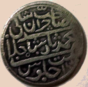 Please Identify This Islamic Coin Indian Temple Token