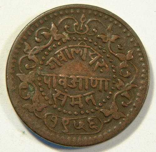 Indian Coin Sanskrit Reader Needed Gwalior 188 Anna 1901