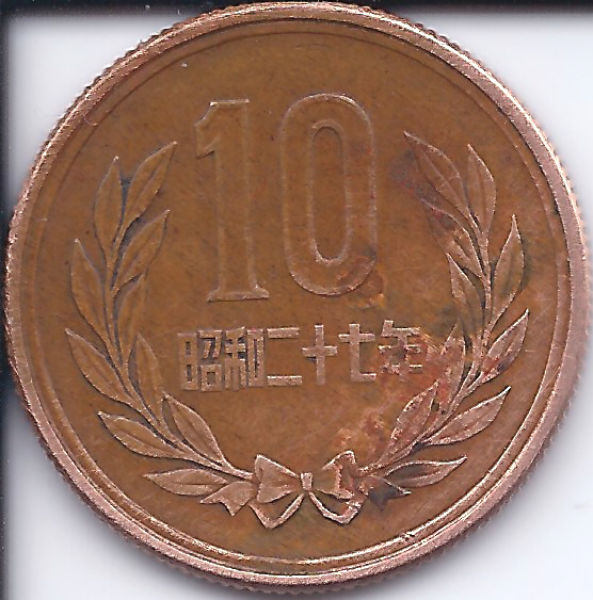 Can T Identify These Thanks Thailand Amp Japan Coin