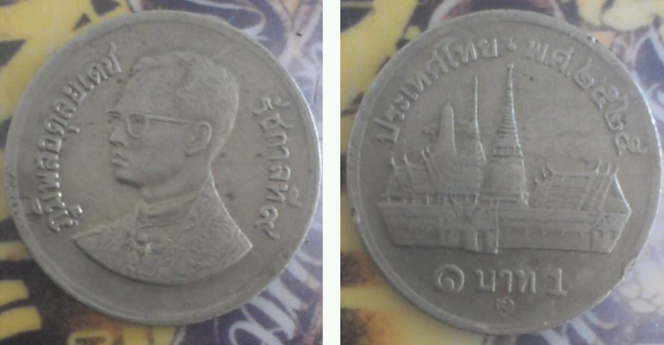 id needed for silver foreign coin - Coin Community Forum
