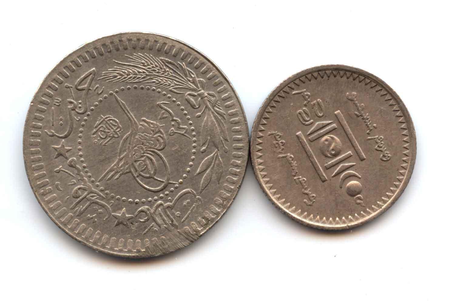 Arabic Coins arab coins - Coin Comm...