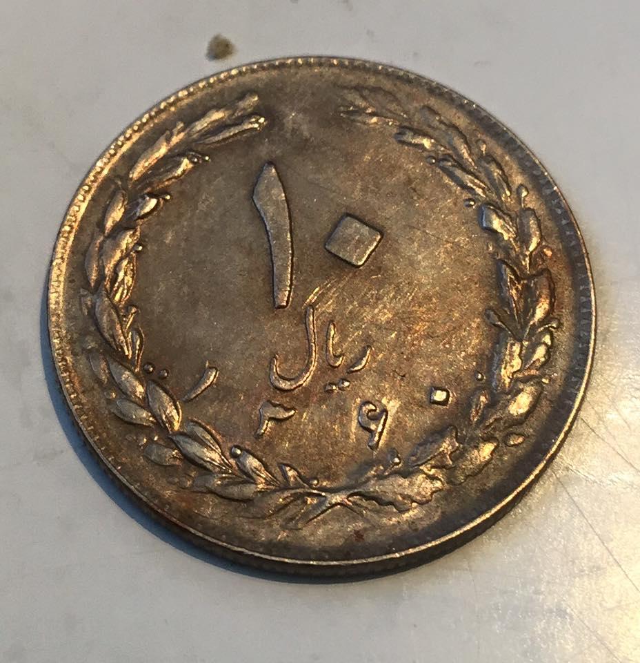 Arabic Coins Need help identifying ...