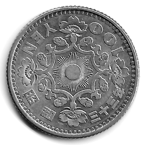 dating japanese 10 yen coins This is a typical one yen coin in today's exchange rate, it worth less than one us cent ($00098, to be exact) but recently, a one yen coin sold in japan for the price of a car.