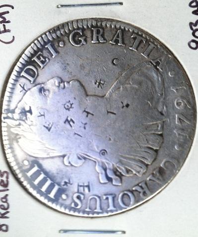 moneda de 8 reales con resellos alguien sabe su significado 20121027_8reales