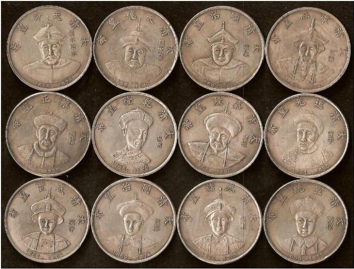 Coin Or Medal Chinese Fantasy Dollar Coin Community Forum