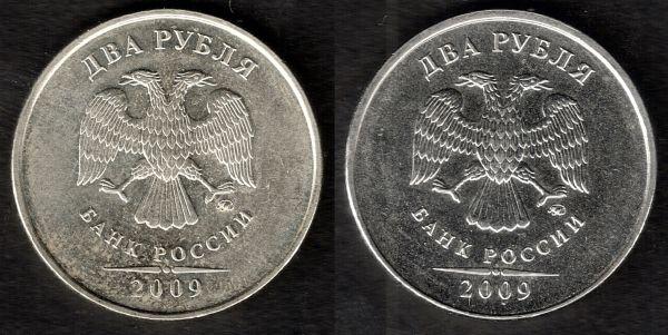 MONETA POLTINA 1/2 RUBLE NICKOLAS I 1851 PA RARE RUSSIAN EMPIRE ...