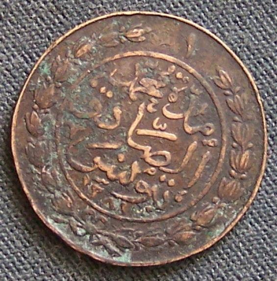Arabic Coins Arabic Coins Related K...