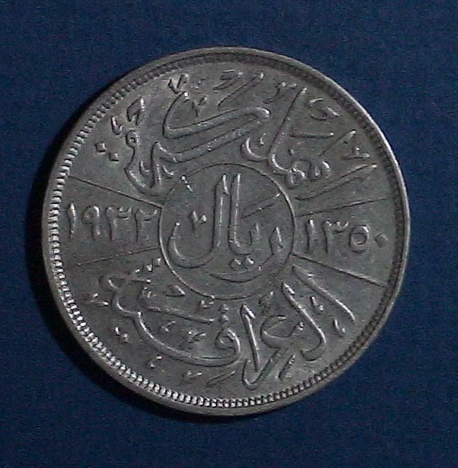 Another Possible Arabic Coin Coin Community Forum